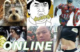 Meme China - the 6 most viral memes in china in 2015 thatsmags com