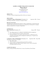Programming Skills Resume Computer Science Resume Sample Basic Resume Example For