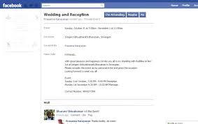 e wedding invitations wedding invitation mails amulette jewelry