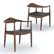 Modern Walnut Dining Chairs Modern Dining Chair