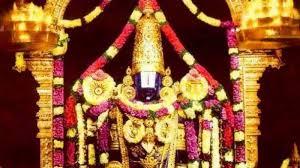 lord venkateswara pics 108 feet lord venakteswara statue in mauritius