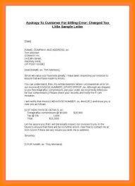 how to write apology letter to customer 8 best sample apology