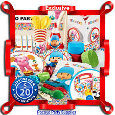 pocoyo party supplies pocoyo party supplies kids party store
