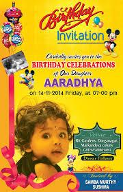 funeral invitation sle free birthday invitation cards templates cloudinvitation