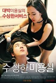 film semi full strange hair salon 2015 full movie hd watch online and download free