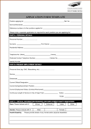doc 12751650 registration form template u2013 registration