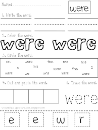 another sight word trace find print color cut and paste make my