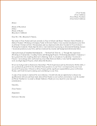 sample bank cover letter cover letter example 1 cover letter