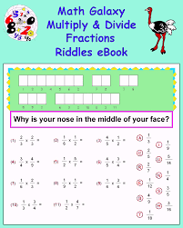 multiply fractions worksheet koogra