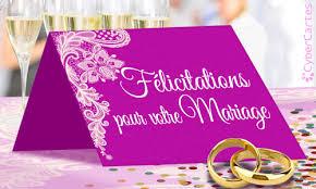 felicitations pour un mariage carte félicitations pour votre mariage cybercartes