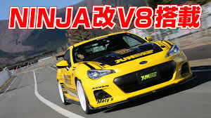 lexus v8 motorcycle jun brz with synergy v8 2 4l engine shakedown youtube