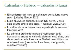 almanaque hebreo lunar 2016 descargar la muerte y resurrección de yahshua el mesías ppt descargar