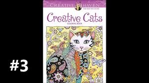 coloring books and intricate coloring pages my favorites