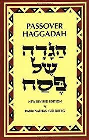 the messianic passover haggadah the messianic passover haggadah 9781880226292 barry