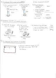 how to measure 2 jpg