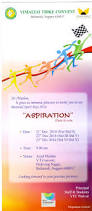 Marrige Invitation Cards Astounding Sport Invitation Card 28 On Marriage Invitation Card