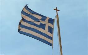 Greek Flag Background Gallery By Tag Flag Backgrounds