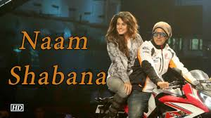 naam shabana movie review and total box office collection of 1st