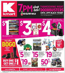 black friday 2016 ad leak sears and kmart shopportunist