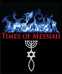 the name of yeshua jesus