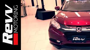 honda cbd honda hr v launch revv motoring singapore youtube