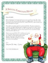 elf letter template letter from santa word template free u2013 sweet partner info