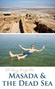 Dead Sea Map 25 Best Dead Sea Ideas On Pinterest Israel Dead Sea Salt And