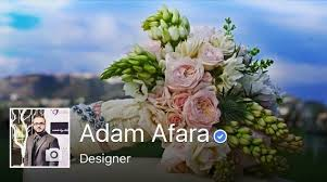 Wedding Designer Adam Afara International Event Planner And Wedding Designer