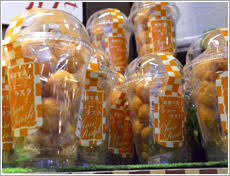 dairy product feature hida bussankan of hida takayama green