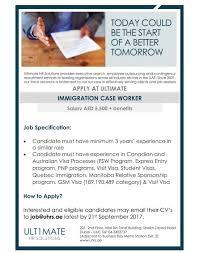 Resume To Job by Ccab996c 93da 4607 86e7 C3c7ce465c5b Original Jpeg
