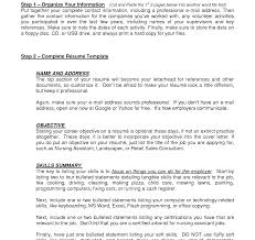 teaching resume exles objective customer service exle resume objective statements of good statement for teacher