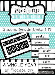second grade flocabulary words units 1 14 by teaching and coffee