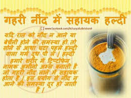 Kitchen Tips In Hindi Pin By Pratima Kapoor On Wah Kya Baat Hai Pinterest Remedies