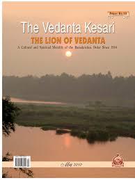 the vedanta kesari may 2010 issue by sri ramakrishna math