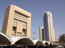 united airlines reservation office in kuwait city kuwait
