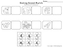 free worksheets beginning and ending sounds free math