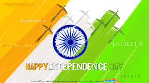 happy independence day 07 desktop wallpapers for kids mocomi