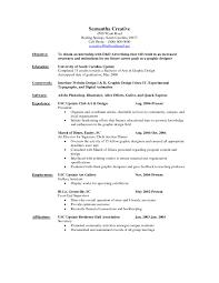 emt resume examples emt resume sample free