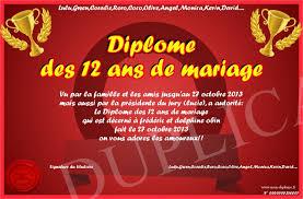 12 ans de mariage diplome des 12 ans de mariage