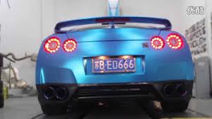 nissan gtr matte blue matte metallic blue nissan gt r r35 w armytrix performance