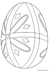 pysanky egg coloring page pysanka easter egg coloring pages printable
