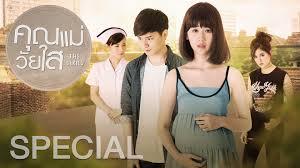 the series engsub 2017 thailand drama viewasian