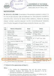 winter holidays announced in punjab schools 24 31 dec 2016