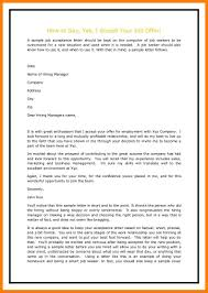 business letters job offer thank you letter template personal loan