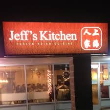 cuisine kitch jeff s kitchen 187 photos 71 reviews shanghainese 1130 e