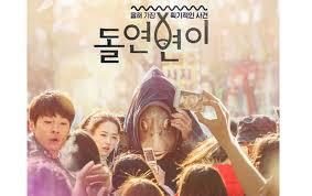 film korea yang wajib ditonton berita film korea yang wajib ditonton bulan ini analisadaily