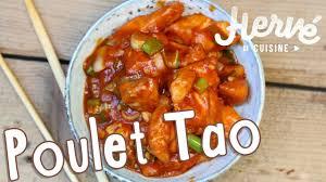 hervé cuisine butter chicken poulet general tao ou tso hervé cuisine vidéo tao
