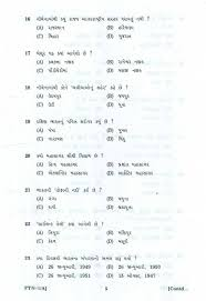 gpsc exam material 2017 2018 studychacha