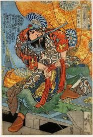 Suikoden World Map by 8 Best Musha E Images On Pinterest Irezumi Japanese Artwork And
