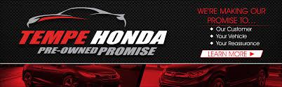 price of honda cvr honda new u0026 used car dealer phoenix az tempe honda